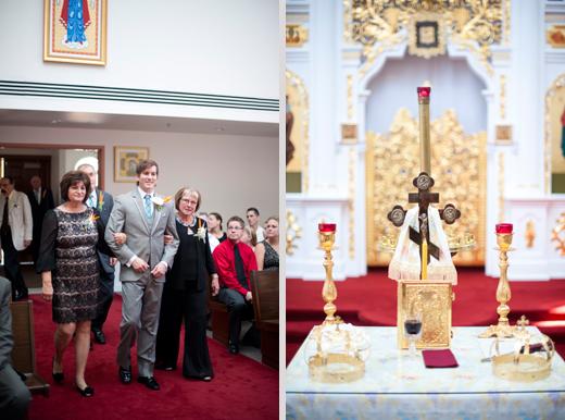 St. Katherine's Ukranian Orthodox Church